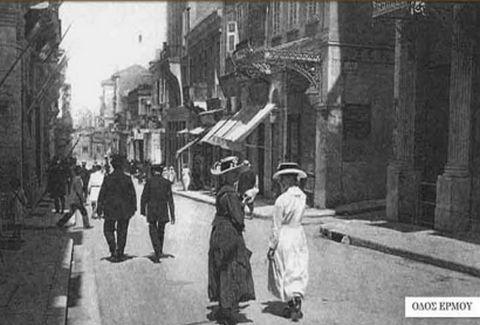 Η Αθήνα του 1924 σε βίντεο-Athens in 1924 (video)