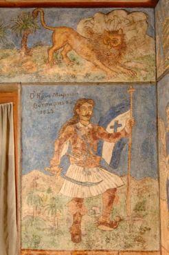 """""""Μάρκος Μπότσαρης"""", Τοιχογραφία, 1924-30 Αθήνα, Μουσείο Ελληνικής Λαϊκής Τέχνης, Αίθουσα Θεόφιλου/ 2"""