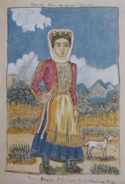 Χωρική της νήσου Κέρκυρας 1930